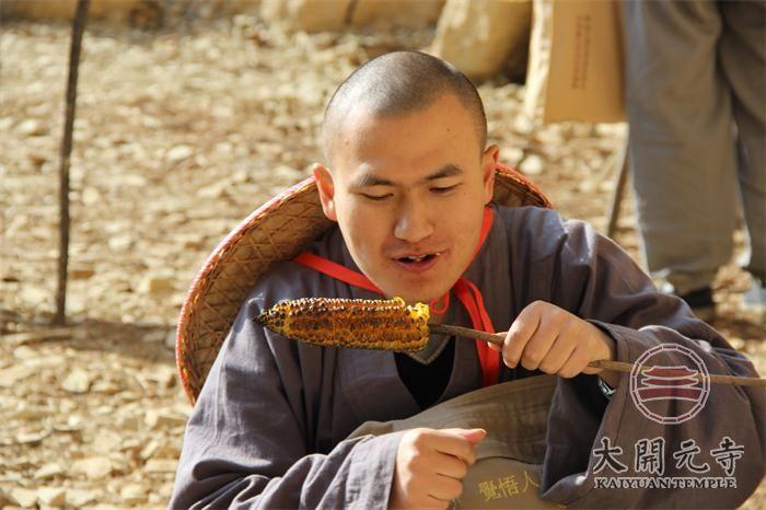 仙界山位于邢台县冀家村乡